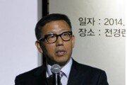 RI Korea 전문위원회, 나운환  신임 위원장 취임