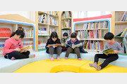 책 읽는 '세종'… 세종시 복합커뮤니티센터 도서관