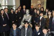인촌기념회, 고교-대학생 42명에 장학증서
