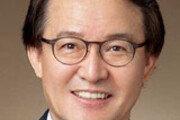 [인사]대한안경사협회장 김종석씨 선출