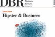 [DBR]기업 효율성-융통성 접점 찾기