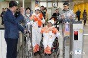 평창, 올림픽 감동 이어 '희망의 성화' 타오른다