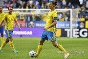 [통신원수첩] 즐라탄 '대표팀 복귀'로 떠들썩한 스웨덴축구계