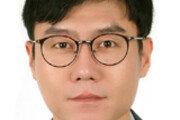 [광화문에서/윤완준]시진핑 시대의 3가지 공포
