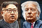 [디지털 논단/신석호]비핵화 북미대화3.0…한반도 불안정성 커진다