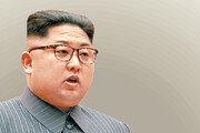 """김정은 """"北은 가난한 나라"""" 언급… 경제난 해결도 함께 노려"""