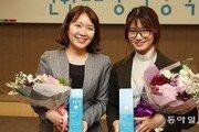 동아일보 '그림자 아이들' 인권보도상 대상 수상