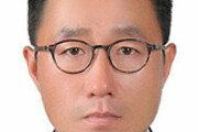 [오늘과 내일/이승헌]문재인의 비즈니스 마인드