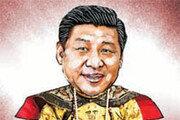 [횡설수설/홍수영]시진핑의 황제식 접견