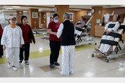 [헬스동아] 요양병원-요양원-주야간보호센터 '통합의료복지시스템' 갖춰