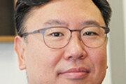 [경제계 인사]비자코리아 사장에 패트릭 윤