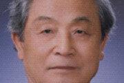 [부고]애국지사 서상교 광복회 부회장