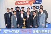 김주성 대타-두경민 지각 …숫자로 본 프로농구 플레이오프 미디어데이