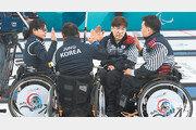 휠체어컬링 '오벤저스', 中 꺾고 예선 1위로 4강…'팀 킴' 신화 잇는다