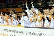 KB스타즈, 생일 안덕수 감독에 '챔프전 진출' 선물