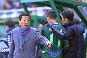 K리그1 대표구단 전북 현대의 로테이션 방식은?