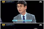 """'썰전' 유시민 """"안희정에 전화 할 엄두 안나…법정 공방 치열하게 오래 갈 듯"""""""