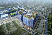 유승종합건설, '다산신도시 블루웨일 2차' 지식산업센터 공급