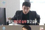 '나혼자산다', 동시간대 시청률 1위…워커홀릭 승리 효과?
