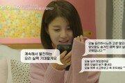 '하트시그널 시즌2' 임현주, 동거 첫날부터 '남심 올킬'