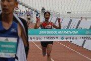 '미녀 마라토너' 김도연, 21년 만에 한국 여자 마라톤 최고 기록