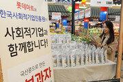 """[경제현장.jpg] """"우리콩 두부로 만든 건강한 두부과자 드세요"""""""