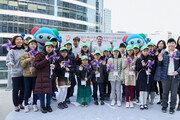 벤츠, 어린이 교통안전 캠페인 성료