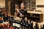 부산롯데호텔, 올해 첫 와인 바자 개최
