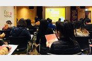 콘진원 '아이디어 융합팩토리', 매년 창작자 선발해 사업화 지원