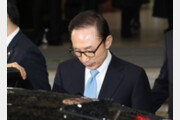 "MB측 ""구속영장 청구는 '이명박 죽이기'…검찰이 덧씌운 혐의 인정 못해"""