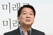 """안철수, """"당분간 인재영입 집중"""""""