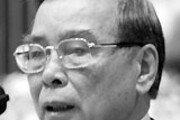 베트남 개방 이끈 카이 前총리 별세