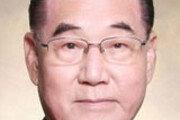 [인사]학술원 회장에 김동기 교수