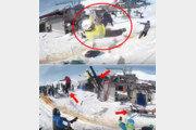 [영상]끔찍한 스키 리프트 오작동 사고…고속 역주행 '살벌'