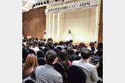 [에듀플러스]한국수학교육학회 주최 2018년 전기 제37회 한국수학인증시험
