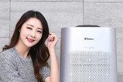 대우전자 신제품 '클라쎄' 출시… 공기청정기 시장 처음 진출