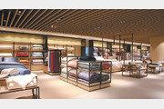 옷대신 가구-그릇… 백화점업계 '리빙'매장 늘린다