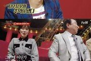"""임하룡, 긴장한 장도연에 """"너만 보면 앉고 싶어"""" 폭소"""