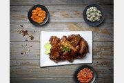 [Food&Dining4.0] 강렬한 맛… 신제품 '오지구이 치킨' 인기
