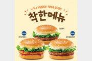[Food&Dining4.0] 부담없는 가격으로 즐기는 '착한점심·착한메뉴'