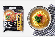 [Food&Dining4.0] 일본 3대 라멘 '돈코츠'의 진한 맛 그대로