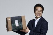 [Food&Dining4.0] 매출 1000억 돌파… 믿을 수 있는 녹용 '정관장 천녹'
