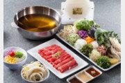 [Food&Dining4.0] 미세먼지 배출, 채소 곁들인 '샤부샤부'로