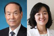 한만청 서울의대 명예교수, 대한의학회 의학공헌상 수상
