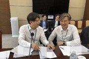 대통령 헌법 개정안 발표, 청와대가 공개한 회의 필수품은 '골무'