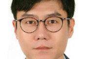 [광화문에서/윤완준]대륙 인민들 숨통 터준 중국 여기자의 눈흘김
