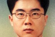 박범석 부장판사 2월부터 영장전담… 신연희 구청장 구속