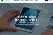 도로교통공단, '2017년 공공기관 협업 평가' 우수기관 선정