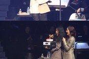 """""""영원한 핑클""""…옥주현, 성유리·이효리 깜짝 이벤트에 '눈물'"""