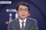 """TV조선 """"'미투' 의혹 관련 이진동 사회부장 파면 결정"""""""